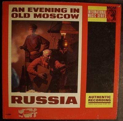 LP russische balalaika,USA pers,'64,MGM E/SE4196