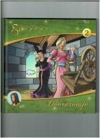 Studio 100 sprookje -Doornroosje boek+cd.