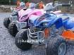 Kinder Quad, 12V (dubbele motors) ***NIEUW***