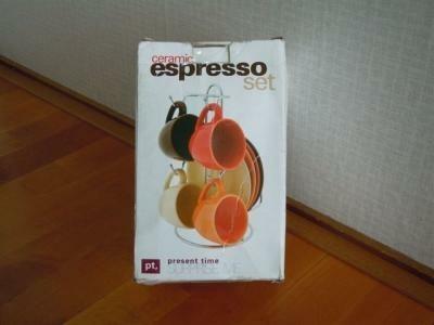 Nieuw 5 delig Ceramic Espresso set