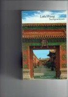 seringenboom/Lulu Wang
