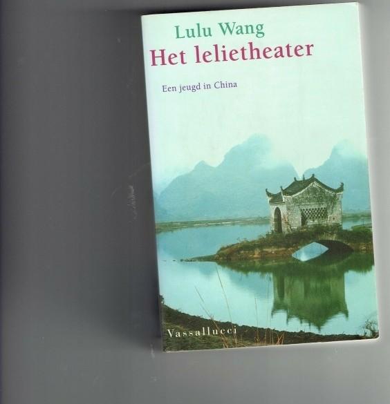 Het lelietheater / Lulu Wang