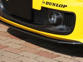Abarth 500 Carbon Front Spoiler