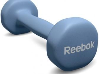 Reebok Handweights 1 kg