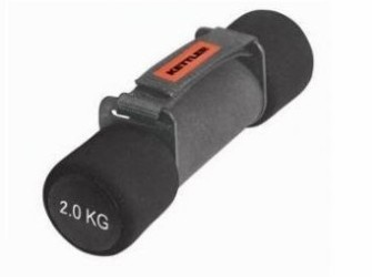 Kettler aerobic dumbells 2 x 2 kg zwart 07360-160