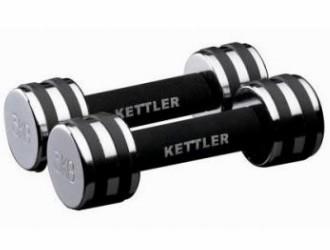 Kettler chroom dumbells 2 x 2 kg 07446-250