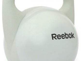 Reebok Cardio Bell 8 kg