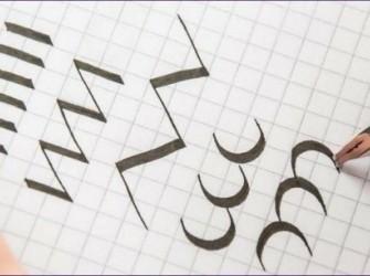 Basiscursus Kalligraferen
