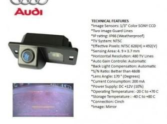 camera systeem A4 2008>/A5 2008>/TT 2007>/ NTSC
