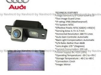 Camera systeem voor Audi TT
