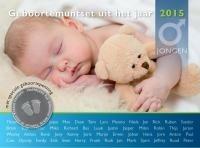 Nederland BU 2015 -Babyset- Jongen