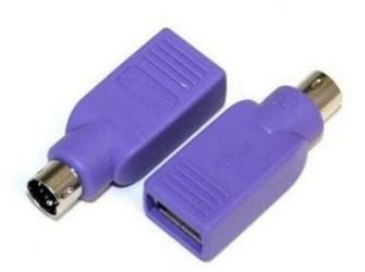PS/2 naar USB adapter - Gratis Bezorgd!