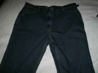 te koop nog een zeer goed jeans broek