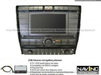 NavInc Bentley TV vrijschakeling / TV Free ZAB