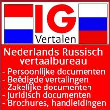 Nederlands - Russisch vertaling en visa versa