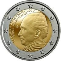 Griekenland 2 Euro 2017 Kazantzakis