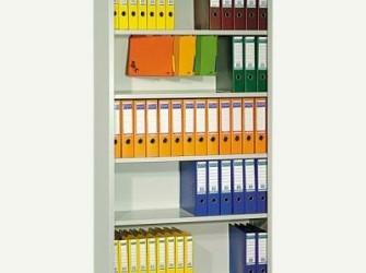 =ACTIE= Boekenkast 195 cm