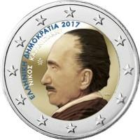 Griekenland 2 Euro 2017 Kazantzakis Gekleurd