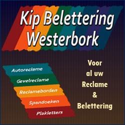 Kip Copiers Westerbork