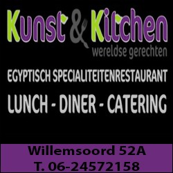 Kunst & Kitchen
