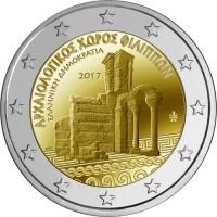 Griekenland 2 Euro 2017 Philippi