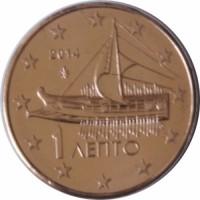 Griekenland 1 Cent 2014