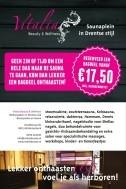 Kleinschalige sauna in Westerbork, Vitalia Beauty & Wellnes…
