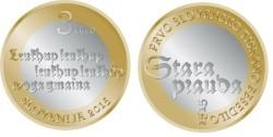 Slovenië 30 Euro 2015 500 Jaar Sloveense tekst