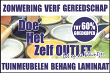 DHZ Outlet