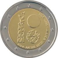 Estland 2 Euro 2018 100 Jaar Onafhankelijkheid