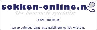 klik hier voor je online bestelling