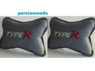 Type R Nekkussen voor in de auto of thuis