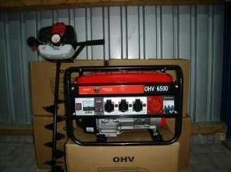 Aggregaat 6500 Watt Nieuw 220 & 380 Volt Avr 6.5KW