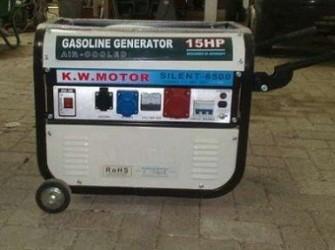 Nieuw Kruiwagen Aggregaat 8500 Watt 8.5 Kw 400 V