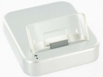Oplaadstation Voor De Iphone 3G/3GS Zilver
