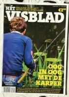 Visblad juli 2017