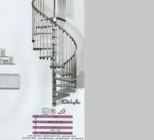 Trap voor naar het dakterras of balkon Ø 160
