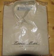 Klassiek heren overhemd beige M 39-40