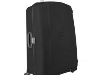 Reiskoffer Aeris Spinner-82 Samsonite Koffer