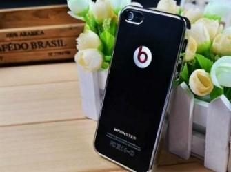 Beats case / frontje /  hoesje voor de iPhone 5