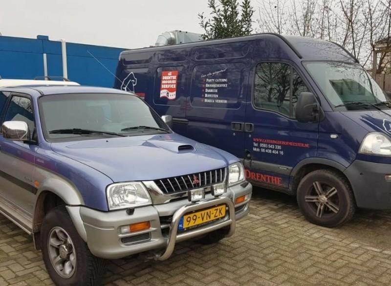Catering de Hofmeester uut Drenthe ook voor uitvaartcaterin…