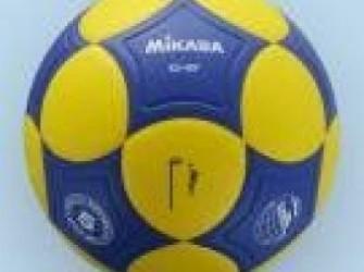 Mikasa K5 korfbal