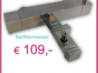 badthermostaat en douchethermostaat glijstang