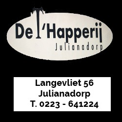 Cafe Thapperij