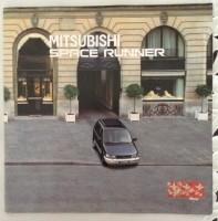 Oude folder/brochure - Mitsubishi Space Runner - 1992