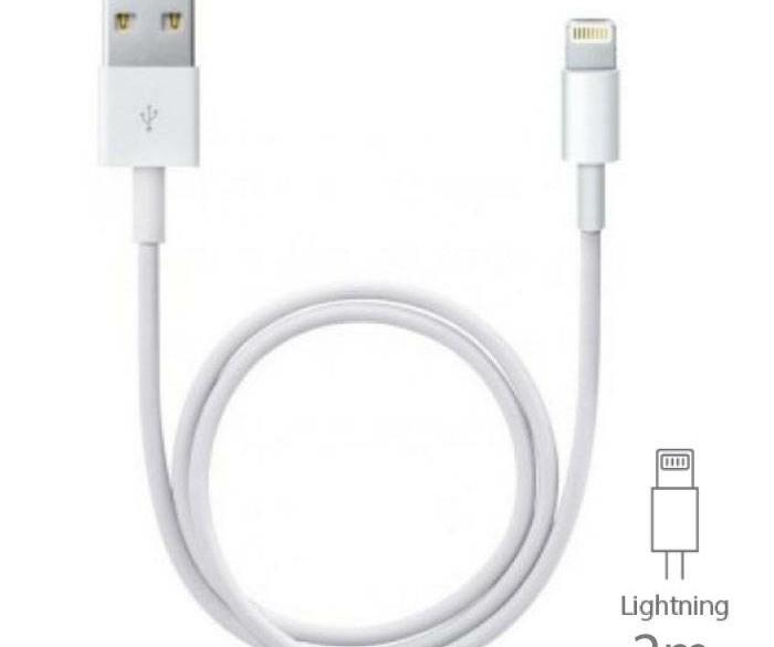 5-Pack iPhone/iPad/iPod Lightning USB Oplaadkabel Datakabel…