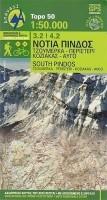 Wandelkaart 3.2 - 4.2 Peristeri Kakarditsa Tzoumerka Pindus…