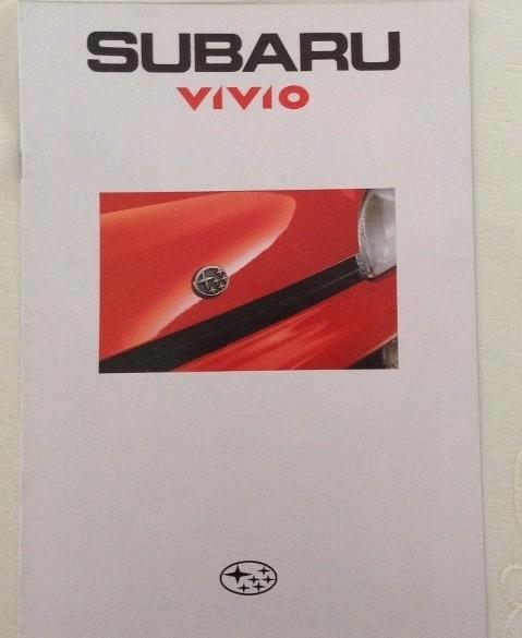 Folder - Subaru Vivio