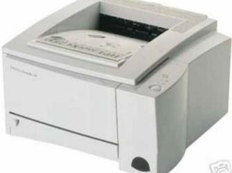 HP laserjet 2100 / 2100N / 2100TN A4 Laserprinter