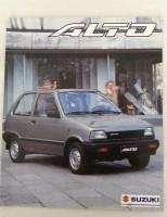 Folder - Suzuki Alto - 1995